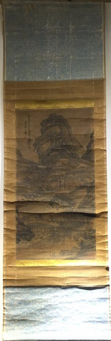 A Chinese Scroll Painting Signed Wanghui