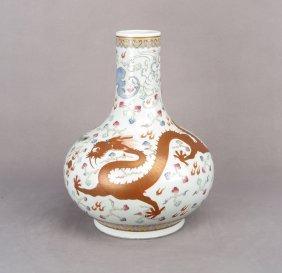 Famille Rose Dragon Phoenix Porcelain Vase, Guangxu.