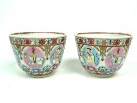 A Pair Of Chinese Famille Rose Cup With Mark.19th C.