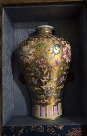A Chinese Porcelain Meiping, Guangxu Mark.