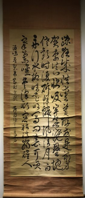 Chinese Scroll Painting By Shoushi On Paper