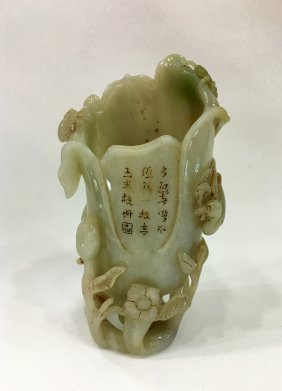 Chinese Carved Jade Libation Cup With Writing