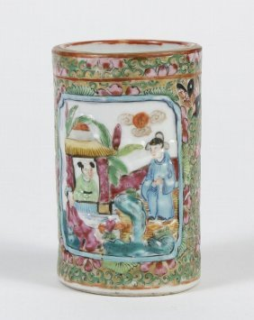 Chinese Famllie Rose Brush Pot