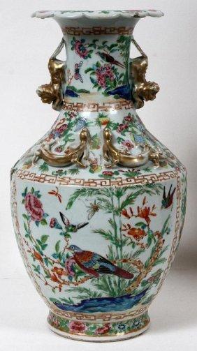 """""""chinese Porcelain Vase"""