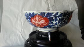 Famille Rose Enameled Porcelain Bow