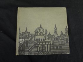 Baboushka And The Three Kings Ruth Robbins Illustrated