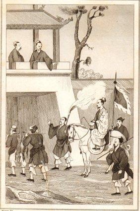 Emperor Kwang Wu-ti Returning After Hunt. China. 1837.