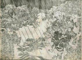 Flying Dragon In The Rain. Japan. 1850-1890.