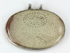 Mughal White Jade Pendant (Haldili)