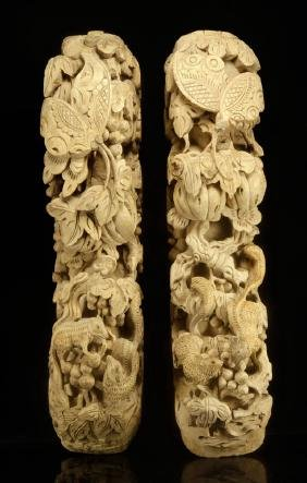 Pr. Asian Carved Wood Temple Cornices