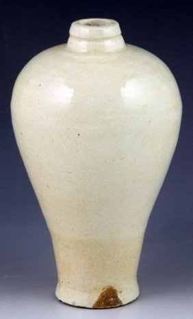 Chinese Jin Dynasty Meiping Vase