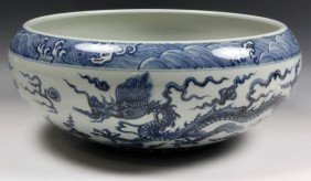 Chinese 19th C. Blue And White Bowl