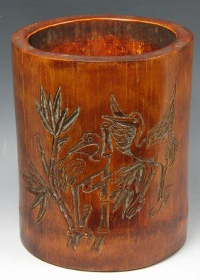 Chinese 20th C. Bamboo Brushpot