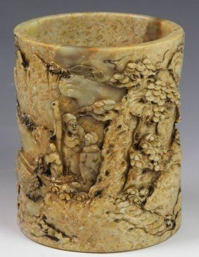 19th C. Chinese Soapstone Brushpot