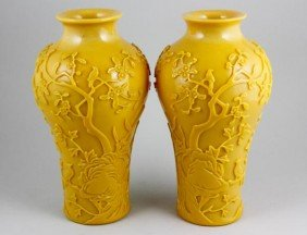 Pair Of Chinese Yellow Glass Vases