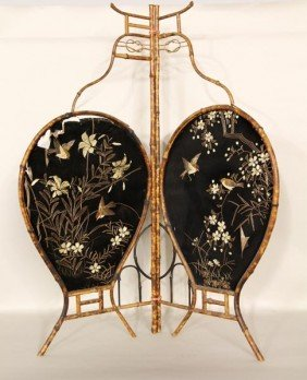 Victorian Bamboo Screen
