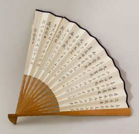 Chinese 20th C. Fan