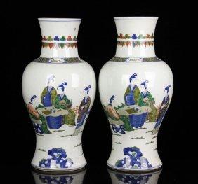 Pr. Famille Verte Vases