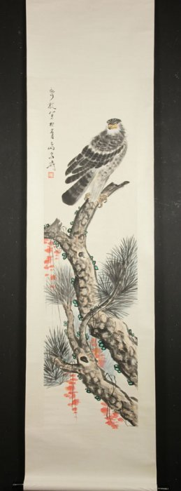 Wang Xutao Signed Chinese Scroll Painting, Watercolor