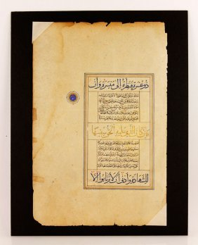 18th/19th C. Islamic Manuscript Page