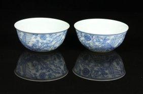 Pair Of Chinese Yongzheng Cups