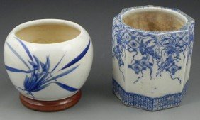 Two Pieces Of Oriental Porcelain, A Japanese Arita