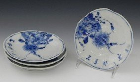 Group Of Four Oriental Blue And White Porcelain Sau