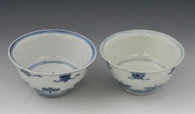 Pair Of Chinese Porcelain Wine Cups, 19th C., With