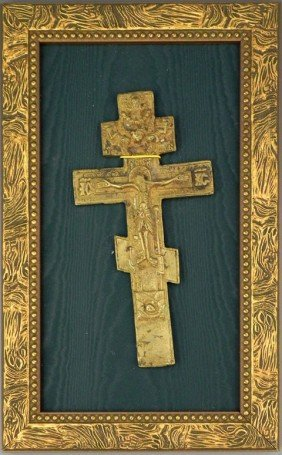 Russian Orthodox Bronze Crucifix, 19th C., With Re