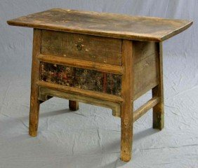 Chinese Provincial Carved Elm Altar Table, Late 19
