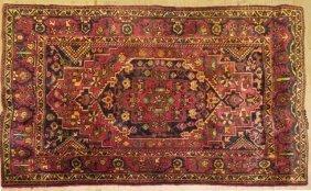 Persian Hamadan Carpet, 5' X 7' 10.