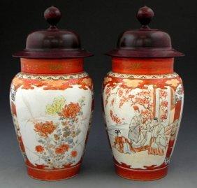 Pair Of Japanese Kutani Vases, 19th C., Of Tapered-