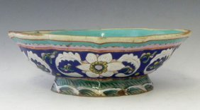 Chinese Footed Lobed Serving Dish, Late 19th C., W