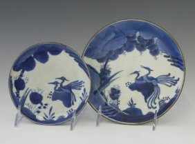 Two Oriental Blue And White Porcelain Plates, 19th