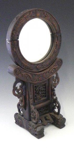 Chinese Carved Mahogany Circular Dressing Mirror,