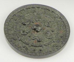 Chinese Bronze Circular Mirror, Tang Dynasty Style