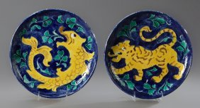 Pair Of French Majolica Circular Wall Plaques, 19th C.,