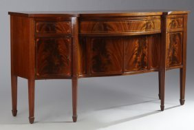 Hepplewhite Style Inlaid Carved Mahogany Sideboard,
