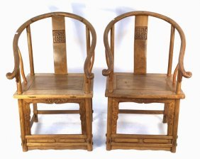 Pair Asian Carved Wood Emperor Chairs