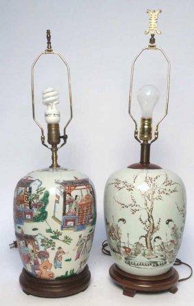 Pair Asian Lamps