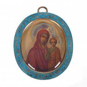Russian Travel Icon Of Mother Of God Of Kazan. Moscow,