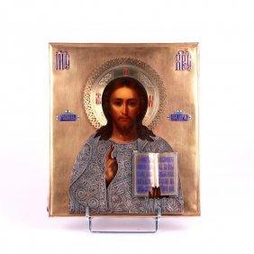 Russian Icon Of Christ Pantokrator.