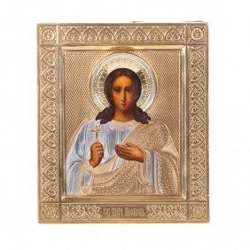Russian Icon Of Saint Lubov. Workshop Of Galkin