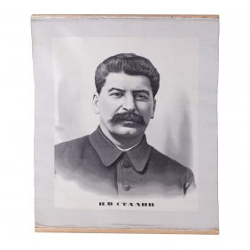 Portrait Of I.v.stalin. Painter: V. Korenkov.