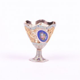 Gold Stand For Egg With Enamel.