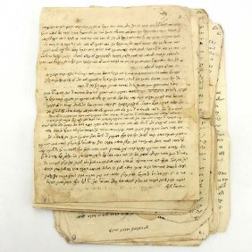 Ashkenazi Rabbinic Hebrew Manuscript Late 19th Century.
