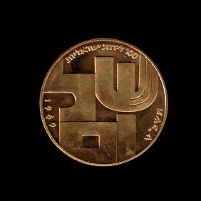 Peace Gold Coin, Israel 21st Independence, 1969.