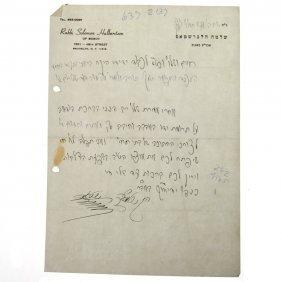 Rabbi Solomon Halberstam, Rebbe Of Bobov, Letter, 1976.
