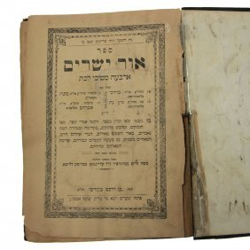 Or Yesharim, Chassidic Hebrew Book, First Edition, 1924