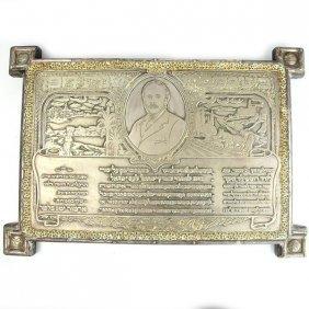 Rare Bezalel Plaque - The Balfour Declaration.